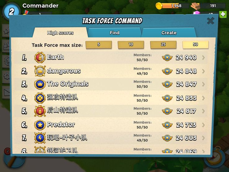 Boom Beach by Supercell - Leaderboard