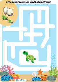 Морские черепахи. Лабиринт. Тематическая неделя Морские жители. Тема: Море и Океан. Возраст 3-4 года  Подробный план занятий с файлами для печати. Подходит для занятий с группой детей и с одним ребенком.