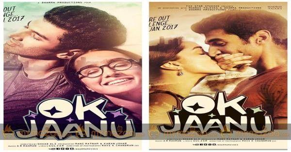 #ShraddaKapoor #OkJaanu #Aashiqi #Aditya Have you watched the Enna Sona Song From OK Jaanu Movie