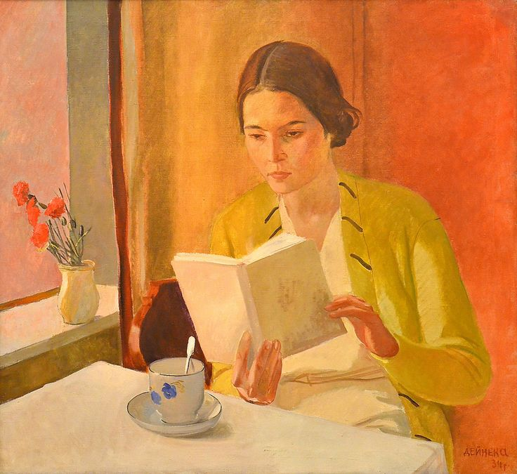 Portrait of a Girl with a Book, Alexander Deineka, 1934