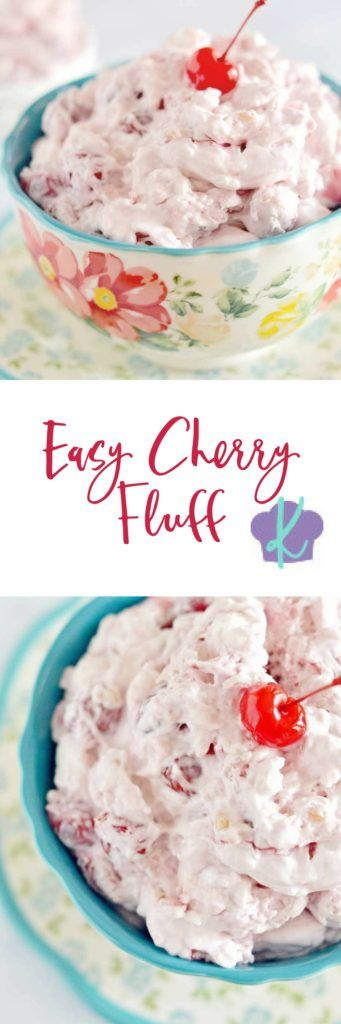 Easy Cherry Fluff is a sweet and pretty dessert that is perfect any time of year, and it always gets rave reviews. The best part?  It's super easy – just dump, stir, and eat! | homemade dessert recipes | easy dessert recipes | how to make cherry fluff | cherry dessert recipes || Kitchen Meets Girl