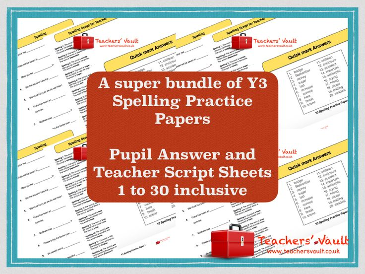 Y3 Spelling Practice Papers - KS2 English Spelling Teaching Resources and Activities