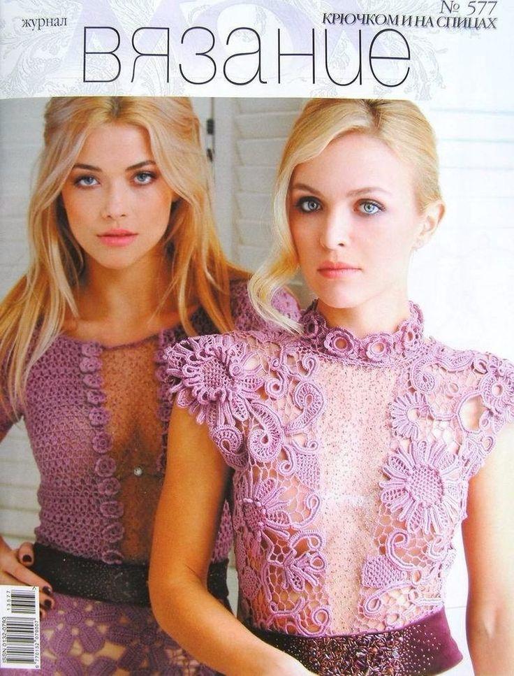 Irish lace Crochet Dress Pattern Zhurnal Mod 577 Women Journal Magazine Russian #ZhurnalMod