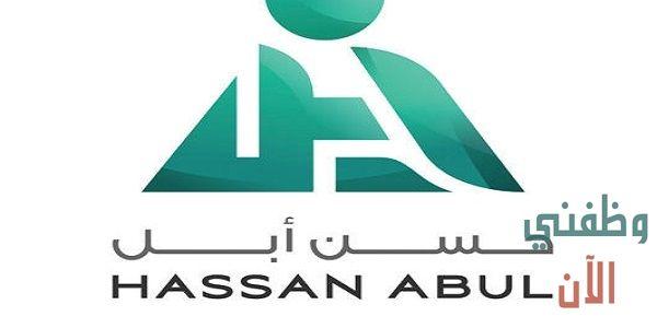 ننشر إعلان وظائف شركة حسن أبل في الكويت عدة تخصصات للمواطنين والأجانب المقيمين في الكويت وفقا لعدد من الشروط والمتطلبات الموضحة ا Gaming Logos Atari Logo Logos