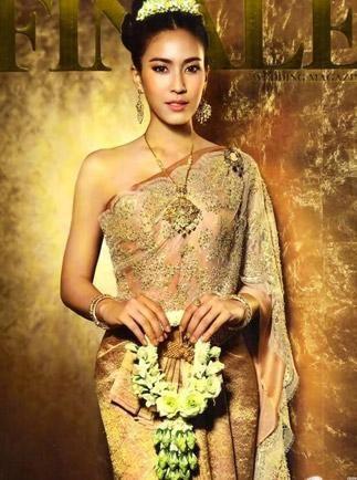 134 besten Thai Dress Bilder auf Pinterest | Thailändisches kleid ...