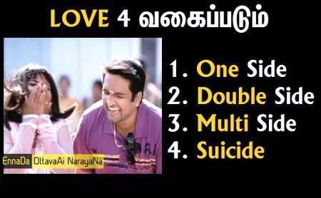 4 Types Of Love Comedy Image Tamil Comments Pinterest