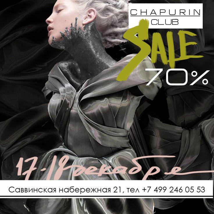 Chapurin Sale Club. Fashion advertising by Irina Savina. boat drawing