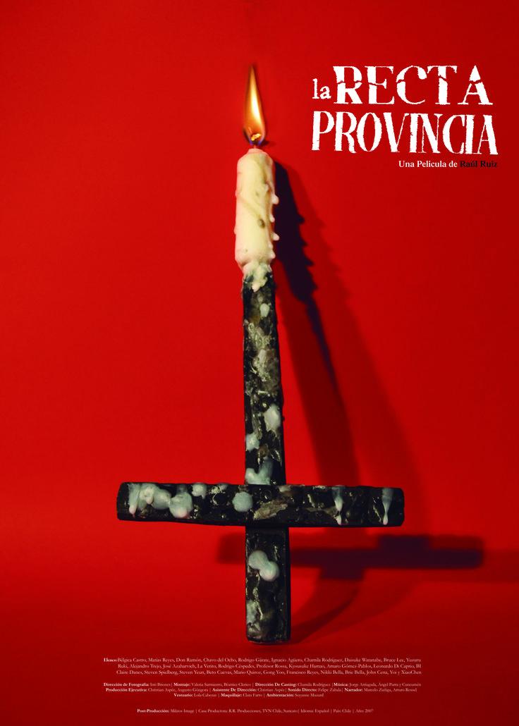 """Afiche """"La recta Provincia"""" Técnica: Objeto-Escultura"""