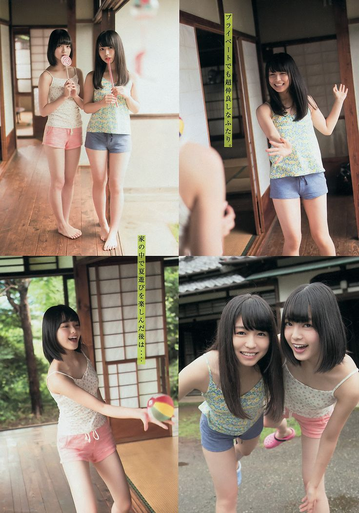 Keyakizaka46+Yurina+Hirate+and+Neru+Nagahama+Keyakino+Natsuyasumi+on+Young+Magazine+007.jpg 1,120×1,600 ピクセル