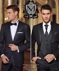Реклама о мужской свадебной костюме