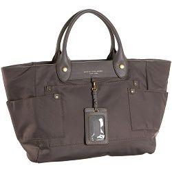 Designer Handbag - Marc By Marc Jacobs