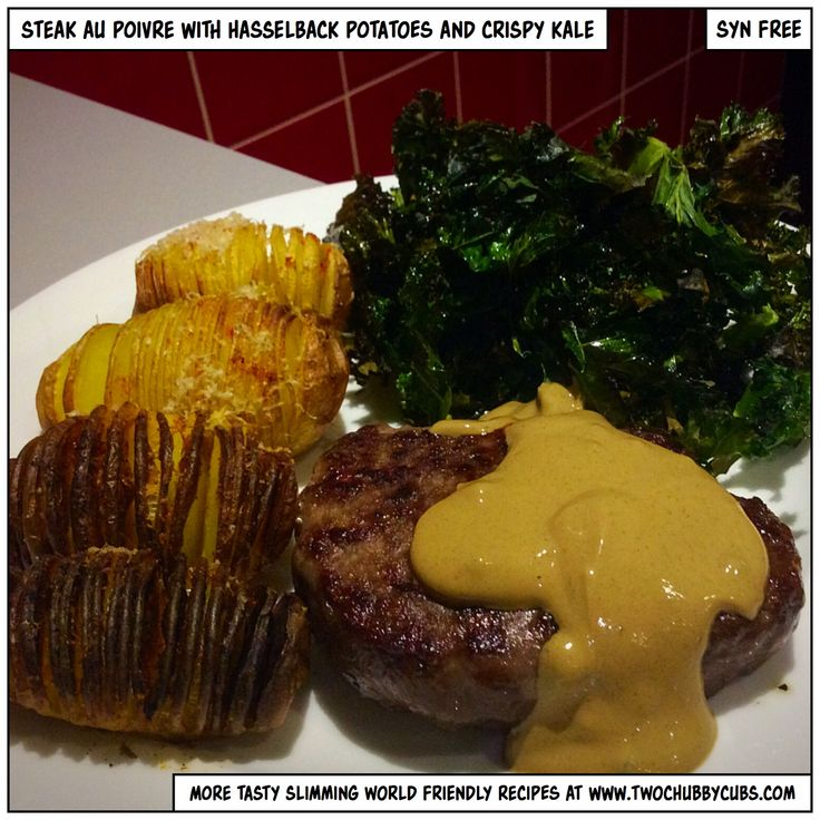 This proper posh tea is steak au poivre (pepper sauce), crispy kale and hasselback potatoes - syn free and all delicious! Perfect slimming world fodder! Remember, at twochubbycubs, you get a new recipe every day and lots of laughs along the way! All free, all proper food! Enjoy and share!