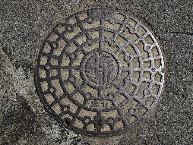 Kamakura Manhole cover 1 | Flickr - Photo Sharing!