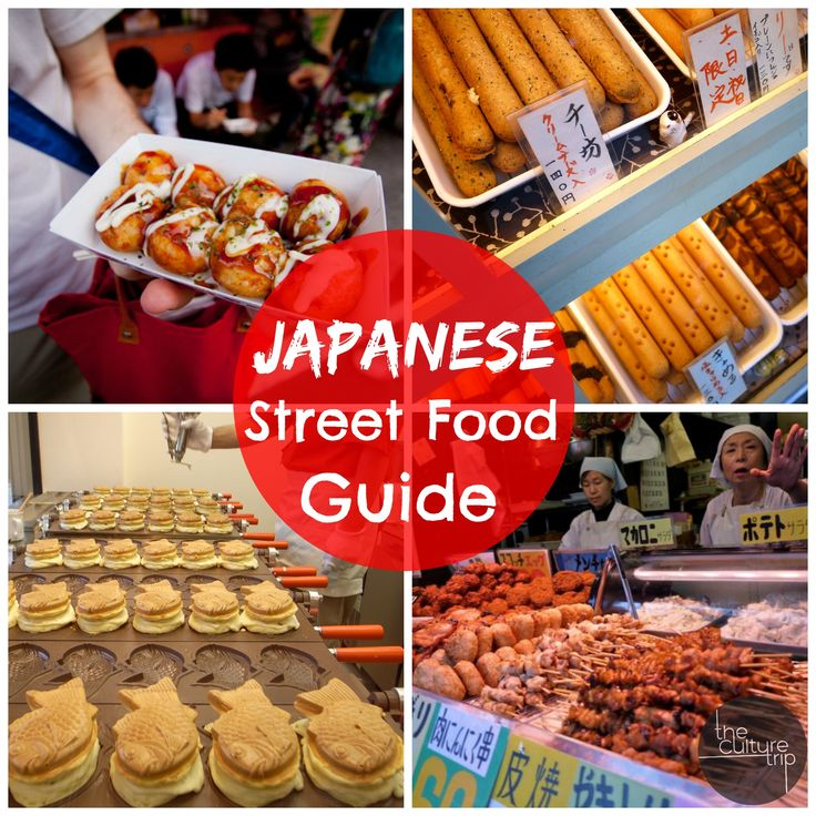 If you're ever roaming the streets of Japan, why not try the delicious faire available at local markets, food stands and kiosks? For all you need to know about Japanese street food, head to theculturetrip.com. Yum!