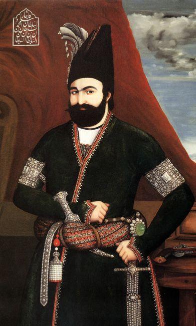 Mohammad Shah Qajar Third Shah of the Qajar Dynasty