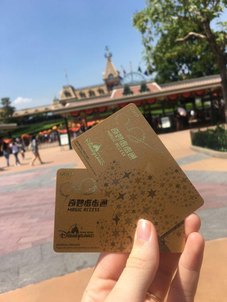 Hong Kong Disney Annual Pass!