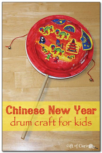 Expressive arts followed by music and movement! Chinese New Year drum craft for kids - Gift of Curiosity