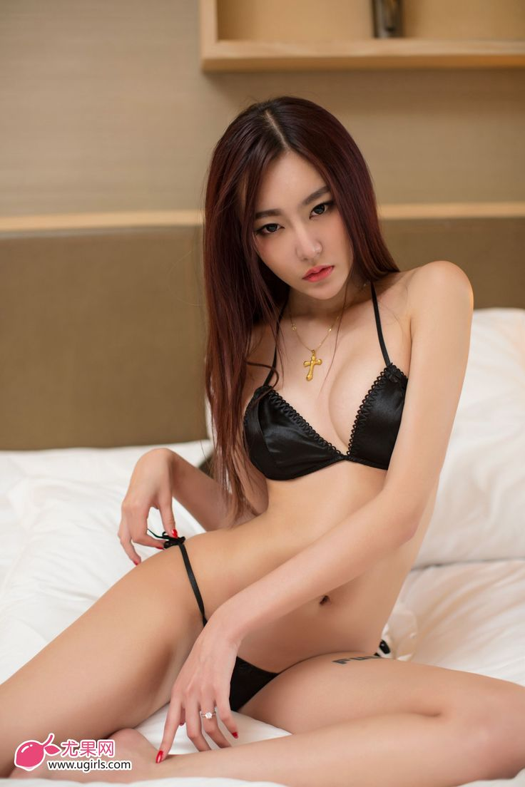 Pin By   On China In 2019  Asian Girl, Sexy -5257