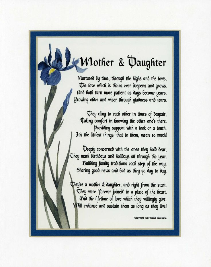 Happy Mothers Day Daughter toemail | Mother & Daughter Touching 8x10 Poem