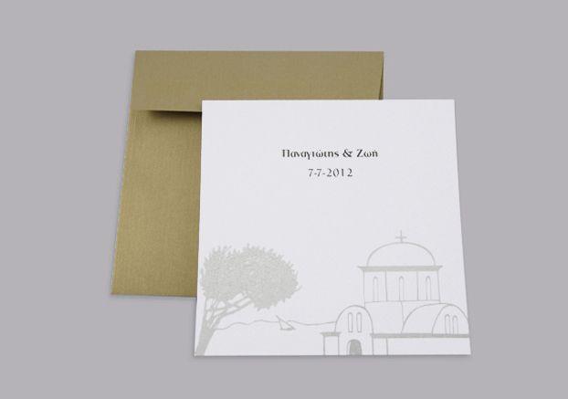 Panagiotis and Zoi's wedding invitaion