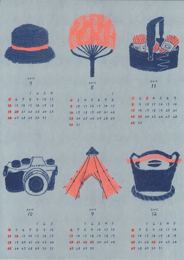 【用紙】にごり紙_青磁【色】裏:濃紺・蛍光オレンジ