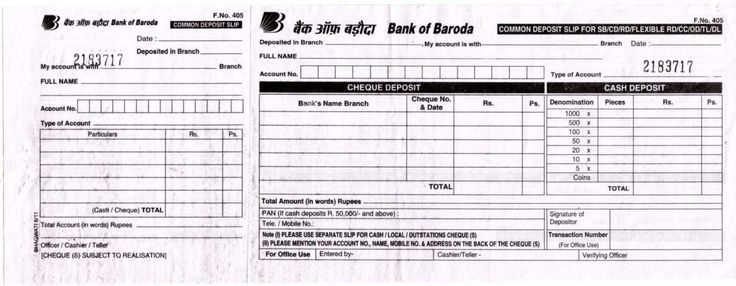 bank of baroda deposit slip download pdf