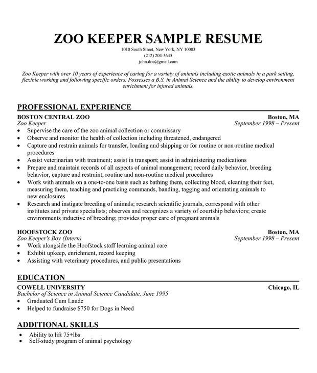 Resume Example For Zookeeper Resumeexamples
