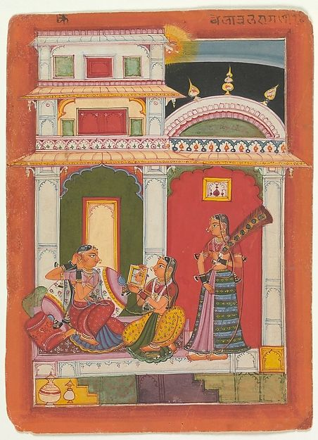 """Vilaval Ragini: Folio from a ragamala series (Garland of Musical Modes), ca. 1680. India (Rajasthan, Sirohi). The Metropolitan Museum of Art, New York. Gift of Cynthia Hazen Polsky, 1985 (1985.398.11) 
