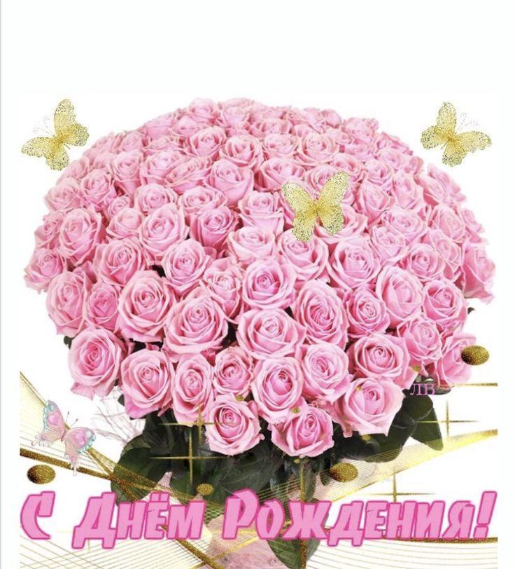 открытки с днем рождения с цветами розы погоде модными тенденциями