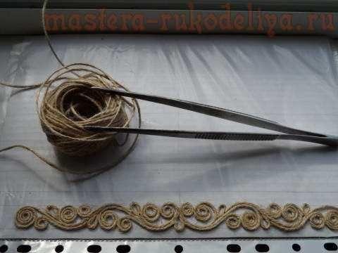 Мастер-класс по филиграни из джутового шнура: Перышко