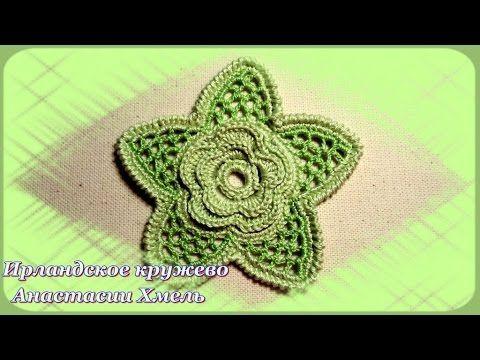 Видео мастер-класс: вяжем интересный цветок и красивую тесьму - Ярмарка Мастеров - ручная работа, handmade