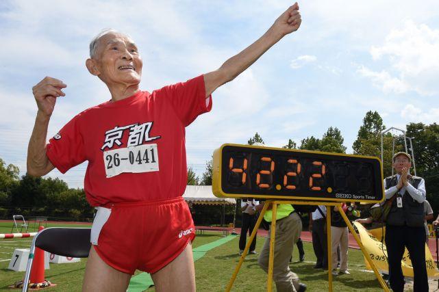 Un Japonais de 105 ans rêve de courir contre Usain Bolt   La Presse