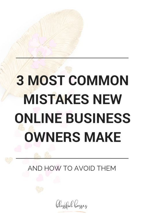 The 3 most common mistakes that new online business owners make that results in slow growth, discouragement, and lack of revenue. Learn how to avoid them with product promotion, a social media marketing strategy, and more.blissfulbosses.com