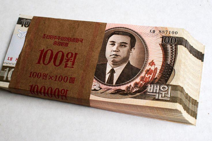 Nordkorea schickt zum ersten Mal Geld nach Südkorea | © CC Zhimin Pan auf Flickr