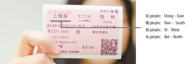 China Trains, Schedule, Availability & Ticket Booking Online
