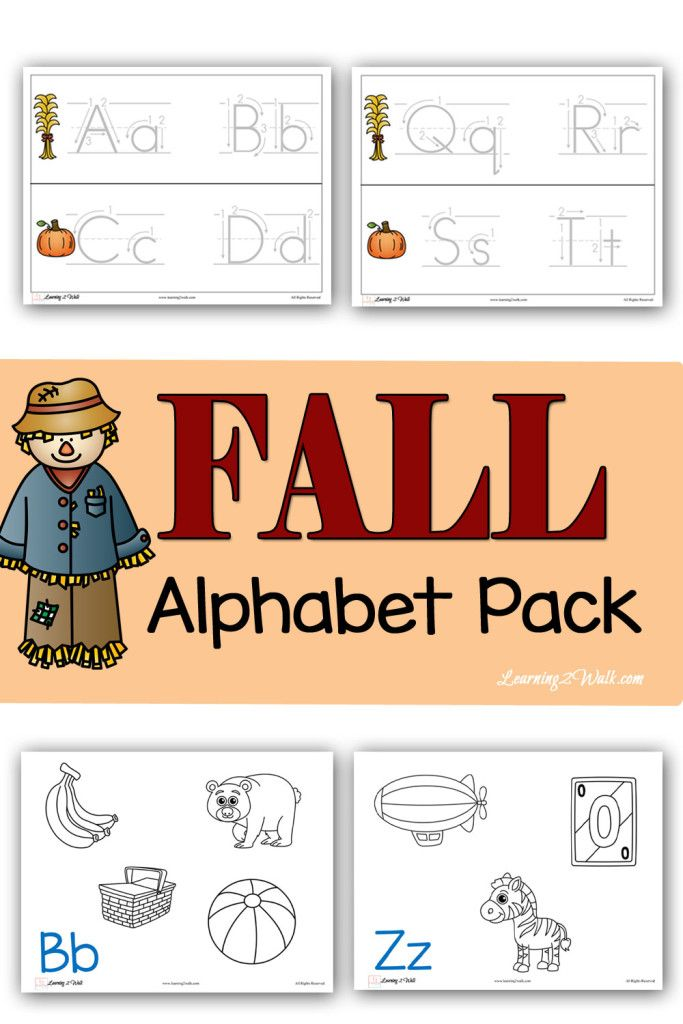 Celebrate fall with these free fall alphabet preschool printables. They can be used for kindergarten as well