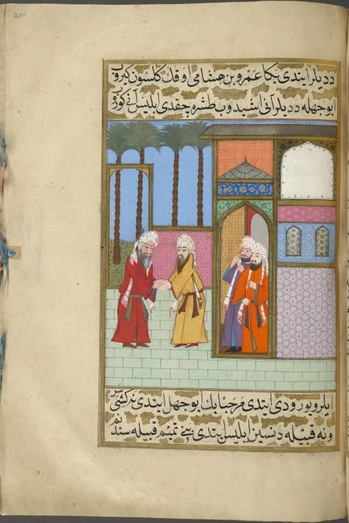 Iblîs (the devil), disguised as a gray-bearded tribesman, is welcomed to a meeting of the unbelievers among the Quraysh.
