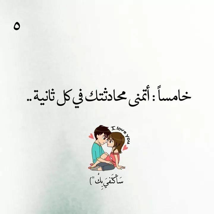 Pin Von Noor Hamdi Auf غزل