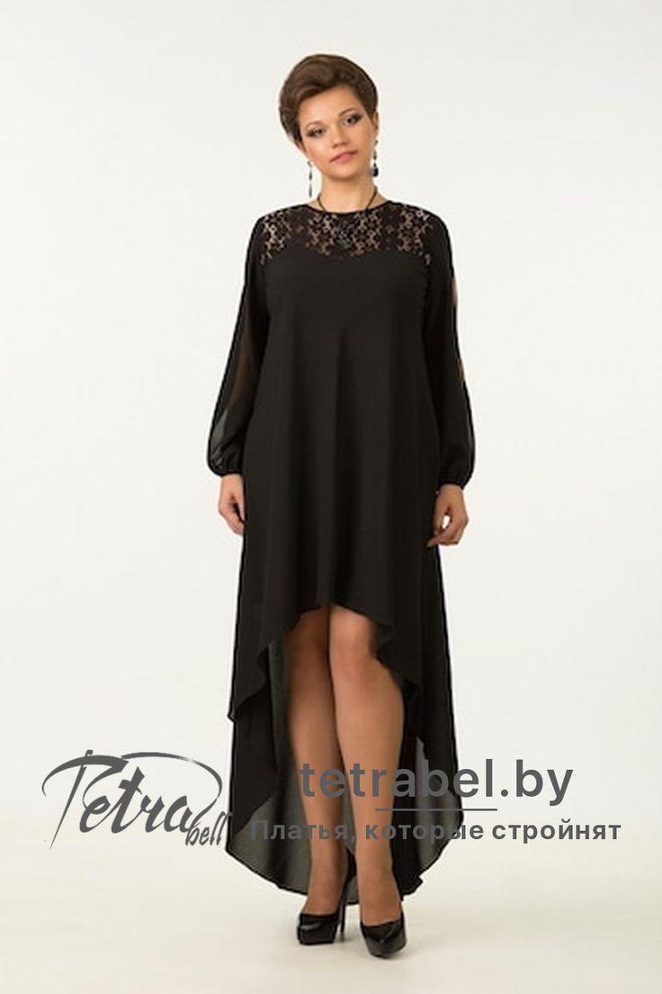 Эффектное черное коктейльное платье с каскадной юбкой. Струящийся креп женственно подчеркивает достоинства фигуры.  Вечерние платья больших размеров от tetrabel.by. Вечерние платья больших размеров оптом. #НарядныеПлатьяДляБольшихЖенщин #ПлатьяВечерниеПолнымДамам