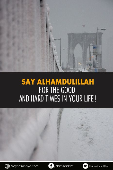 Say #alhamdulillah for everything the good and hard times in your life! #allah #islamic #quote #goodvibes #goodreads #muslimquotes