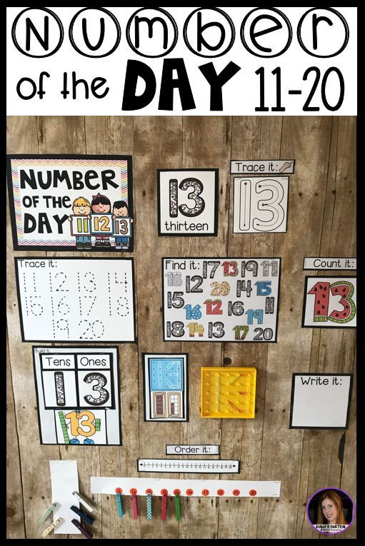 Number of the Day was designed to be a part of your daily morning meeting or carpet time for preschool and kindergarten leveled children. Number of the day is a great introduction and/or review activity to learn about numbers 11-20.