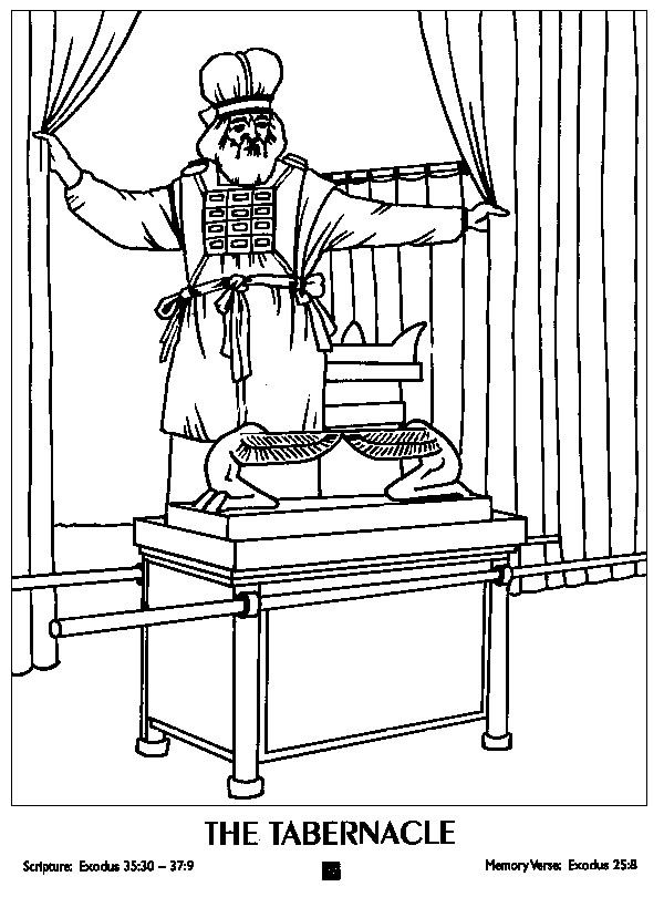 free coloring pages - Tabernacle Coloring Pages Free
