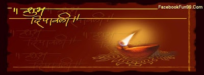 Diwali facebook timeline cover photos - Cover Photos For Facebook Timeline