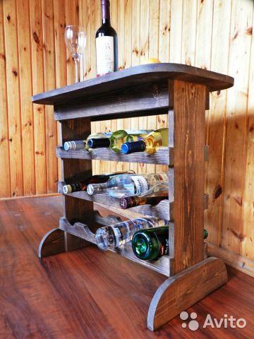Винный столик (1-06) купить в Москве на Avito