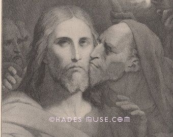 This is a Gothic Artwork of Judas Kissing Jesus on the check in the garden of Eden and taken away by the soldiers.