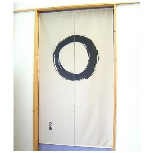Made in Japan Noren Curtain Tapestry Japanese Taste Enso Circle Beige New…