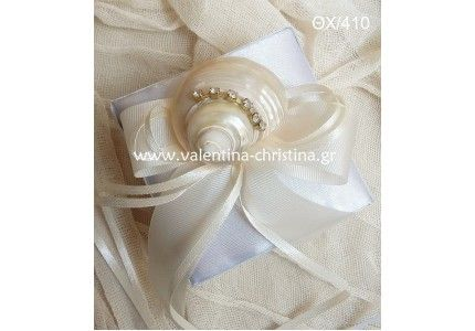 Mπομπονιέρα γάμου κουτί με κοχύλι και στρας