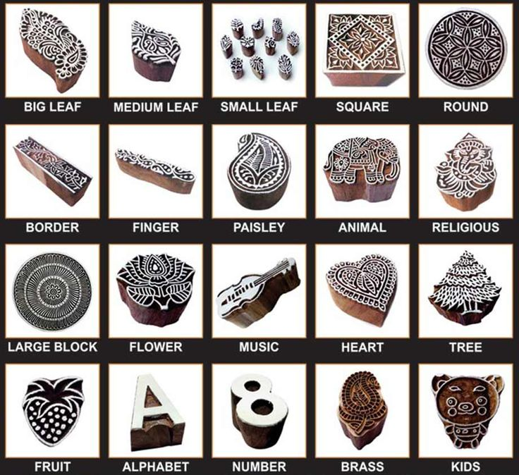 Designs of Wooden Printing Stamps