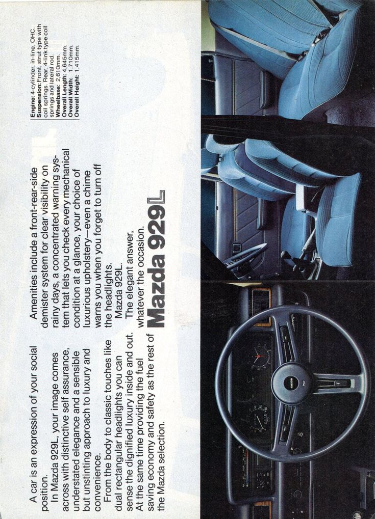 https://flic.kr/p/KLiNiR | 1978 Mazda 323 5 Door Hatchback  929L Sedan 121 Landau Coupe Page 5 Aussie Original Magazine Advertisement
