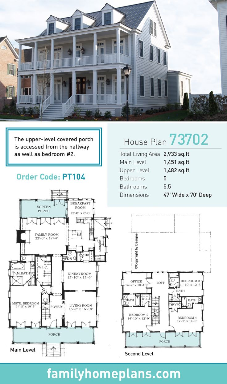 Plantation House Plan 73702 | Total Living Area: 3653 SQ FT, 5 bedrooms and 4.5 bathrooms. #plantationhome